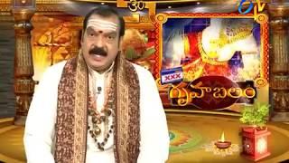 Subhamastu   23rd June 2017   Full Episode  ETV Telugu
