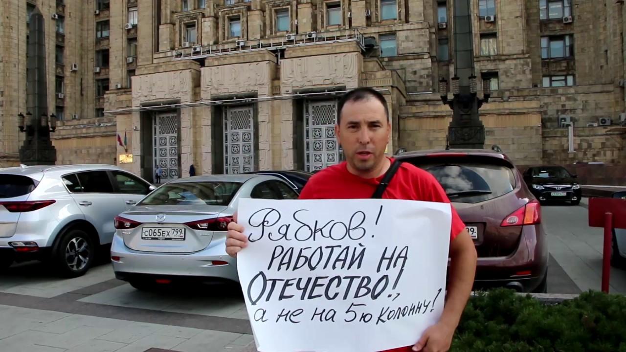 Народ требует изменения военной доктрины РФ