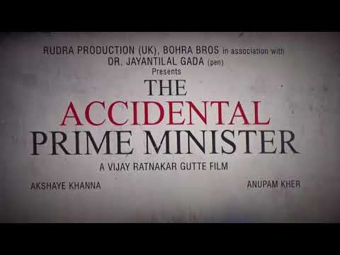 Video Highlights of the Launch of the movie The Accidental Prime Minister at BSE Mp3