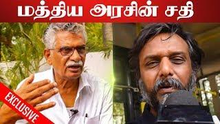 SA Gandhi talks about the arrest of Thirumurugan Gandhi