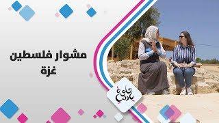 المنطقة الوسطى في غزة