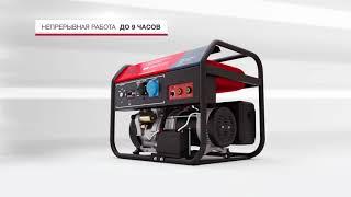 видео Сварочный генератор Fubag WS 230 DC ES