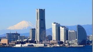 Landmark Tower in Yokohama (Tallest Building in Japan, not including Tokyo SkyTree)