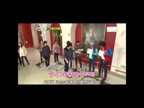 RunningMan 20110123(东方神起)