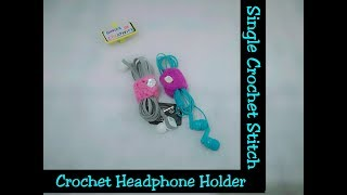 Crochet Cord Holder/Headphone Holder/Mobile Accessory Organizer-உல்லன் ஹெட்ஃபோன் கவர் செய்வது எப்படி