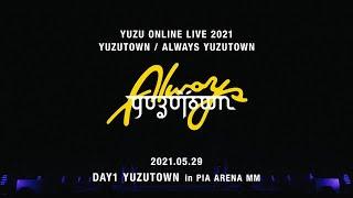 ゆず「SEIMEI」 from 「YUZU ONLINE LIVE 2021 YUZUTOWN / ALWAYS YUZUTOWN」DAY1 YUZUTOWN<for J-LODlive>