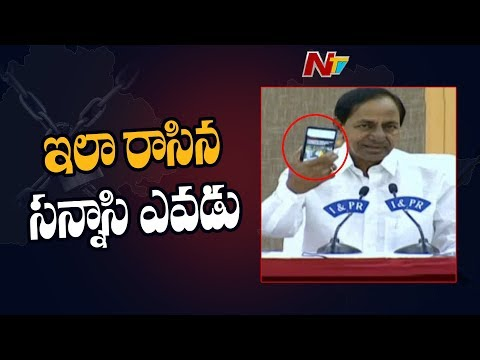 CM KCR Expose Fake Articles In Live | KCR Angry On Fake Social Media Posts | NTV