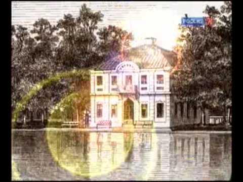 'Петергоф: дворец Марли