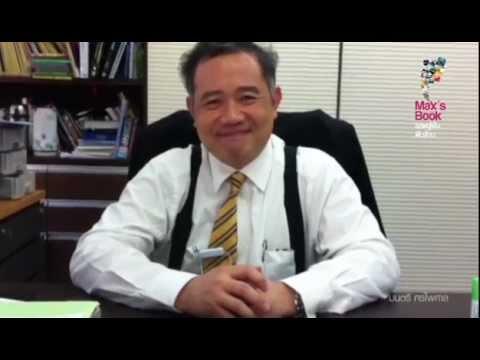 คำนิยม Max's Book, คุณ มนตรี ศรไพศาล CEO Maybank Kim Eng