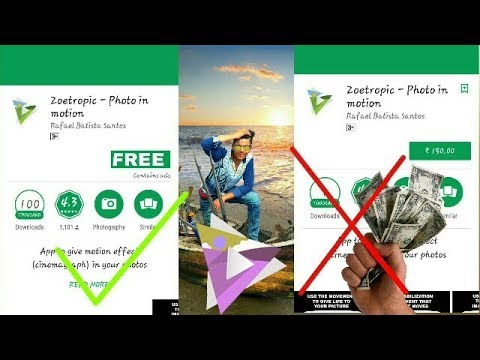 Hack Zoetropic App | Zoetropic Full mod apk | how to download zeotropic paid version in free  #Smartphone #Android