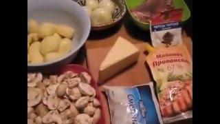 Мясо по французски с грибами и картофелем