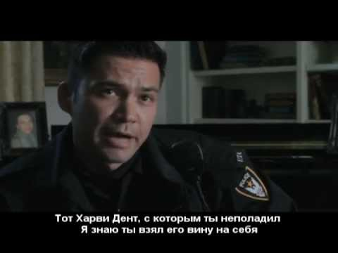 Batman Maybe (original lyrics) Rus Sub