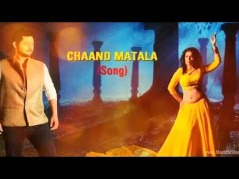 Chand matala full bass mix