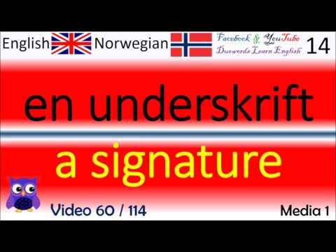 60 Media 1 Norsk - Engelske Ord / Norwegian - English Words / Engelsk Ord Engelsk uttale