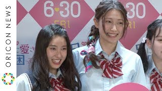 チャンネル登録:https://goo.gl/U4Waal 女優の土屋太鳳(22)、大野い...