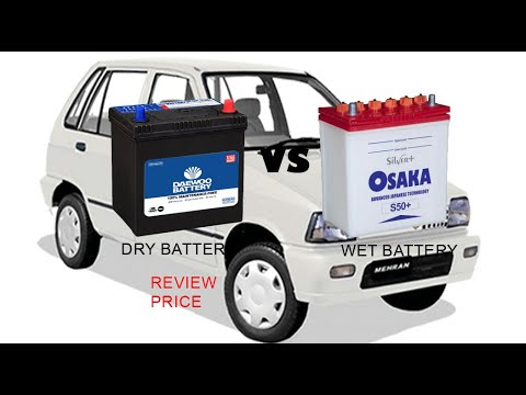Daewoo Battery Review and market price