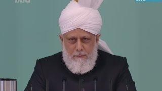 2014-05-23 Die außergewöhnliche Ahmadiyya Muslim Jamaat