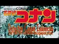 Detective Conan Movie 22 Subtitle Indonesia pratinjau