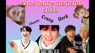 Astro Funny Moments 2020 |astro (아스트로) try not to laugh |