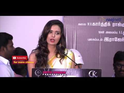 Directors Speech In Bayam Oru Payanam Press Meet  Cine Flick