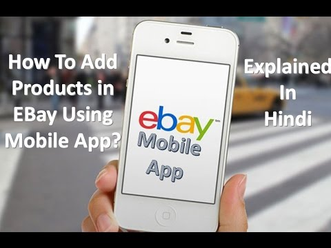 How To Add Products In Ebay Through Mobile App