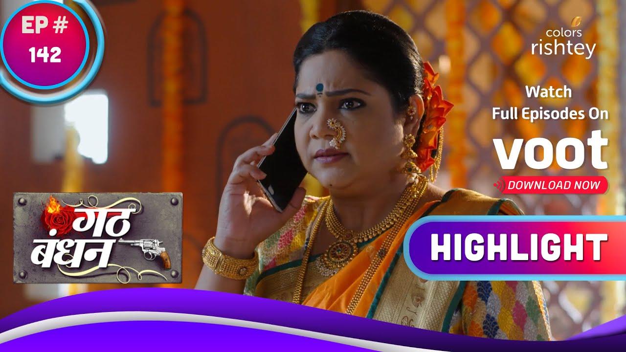 Gathbandhan | गठबंधन | Will Savitri Shoot Dhanak? | क्या सावित्री उतारेंगी धानक को मौत के घाट?