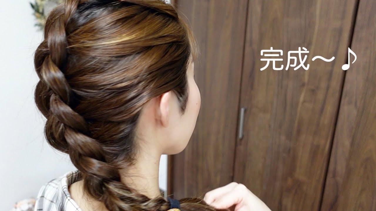 休日のヘアスタイル〜裏編み込み篇〜