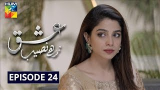 Ishq Zahe Naseeb Episode 24 HUM TV Drama 6 December 2019