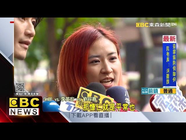 「我沒有談的那場戀愛」 快閃信義商圈開唱慶功@東森新聞 CH51