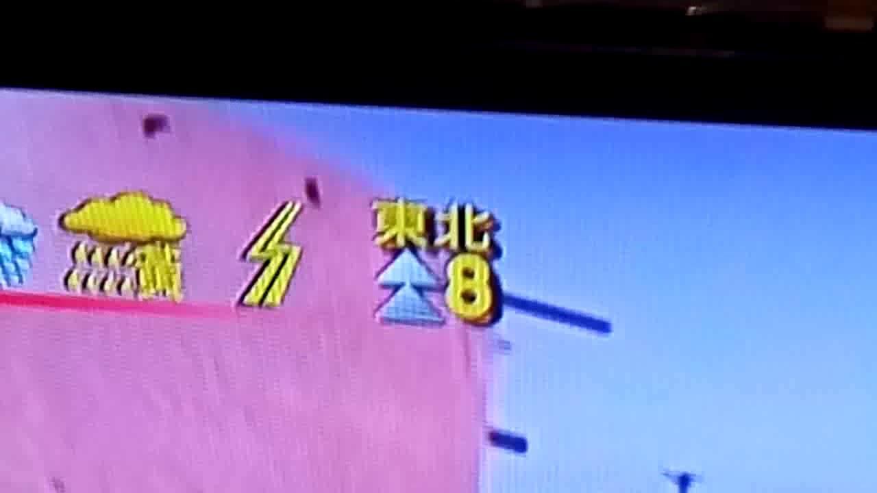 8號風球改9號風球 - YouTube