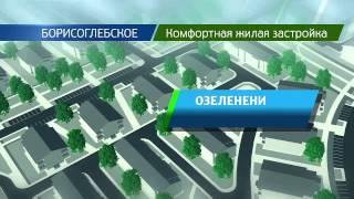 видео Новостройки в Селятино от 2.87 млн руб за квартиру от застройщика