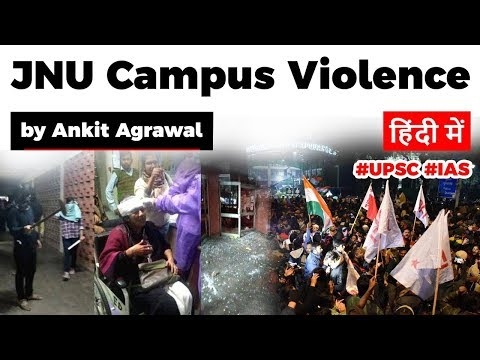 jnu-campus-violence-explained,-draft-new-education-policy-on-campus-politics,-current-affairs-2020