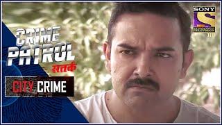 City Crime | Crime Patrol | Brooding Anguish | Nashik | Ambakhed | Full Episode