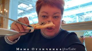 Влог Холодец сварен Шопинг с Левой Купила шикарный спортивный костюм