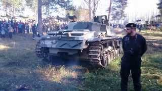 Sturmgeschütz 40 G