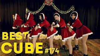 Скачать Best CUBE Декабрь 2019 Лучшее на Test CUBE 174