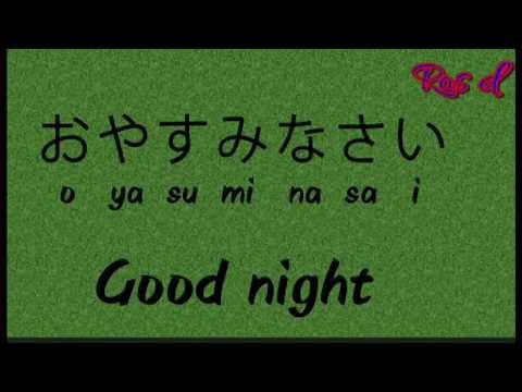 Kegunaan Huruf Hiragana, Katakana dan Kanji