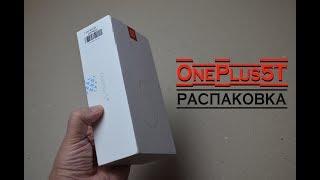 Короче говоря OnePlus 5T! Распаковка.