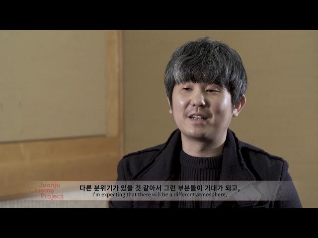 [Interview] 아무도 없는 곳 Shades of the Heart _ 김종관 KIM Jong-Kwan (전주시네마프로젝트 2019)