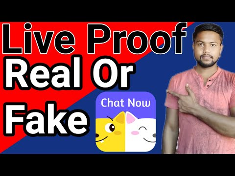 Chat Now App | Chat Now App Review | Chat Now Real Or Fake | Chat Now App Kaise Chalaye | TechyWood