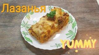 Лазанья / Рецепт вкусной лазаньи