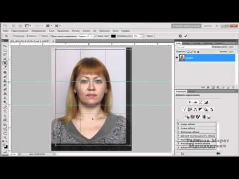 как сделать самому фото на документы