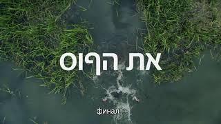 Новый сериал «Реллик» на yesEDGE