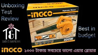 INGCO 400W ASPIRATOR BLOWER review
