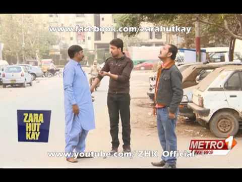 Zara Hut Kay - Comebacks For Stupid Insults Pranks By Aamir And Saad - HD Pranks 2017