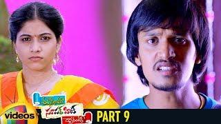 Ee Cinema Superhit Garantie Laatste Telugu Film op HD | Punarnavi bhupali meer | HH Mahadev | Deel 9