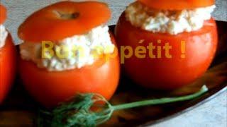 Помидоры фаршированные(Заходите на наш сайт http://vkusnoe-tv.com/ Здесь больше 200 видео рецептов простых и вкусных блюд! Смотрите ролики..., 2013-02-01T06:39:32.000Z)
