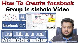 Hoe maak je facebook-groep in het sinhala video 2019