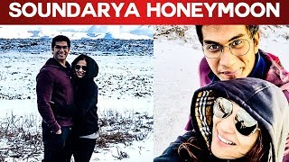 Soundarya Rajinikanth Vishagan Honeymoon Pics | Iceland | Red Carpet