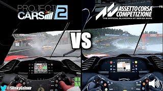 Assetto Corsa Competizione vs Project CARS 2 - Ferrari 488 GT3 @ Spa Comparison